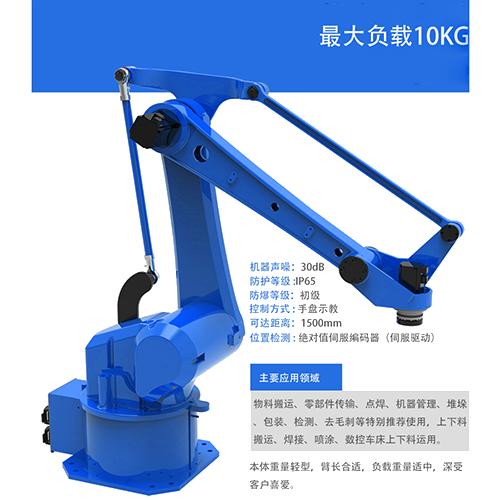 4轴码垛机器人DKM10-1500